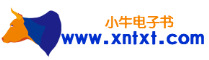 TXT电子书免费下载